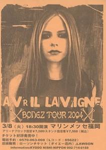 220px-Avril_btourposter