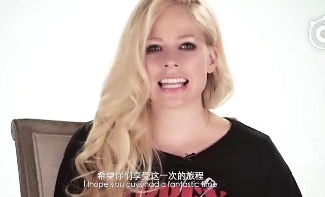 Avril anuncia participação em reality show